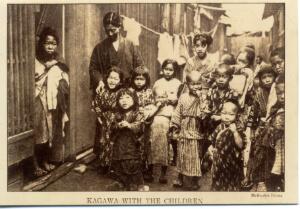 神戸のスラムで近所の子供達と